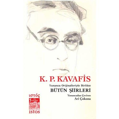 K. P. Kavafis - Bütün Şiirleri (Yunanca Orijinalleriyle Birlikte)