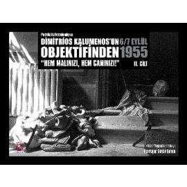 Patriklik Fotoğrafçısı Dimitrios Kalumenos'un Objektifinden 6 7 Eylül 1955, 2. Cilt